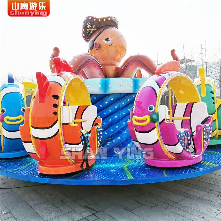 什么样的游乐设备是现下最流行的呢?-海底总动员