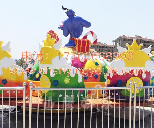 室外公园儿童游乐设备新品魔幻神灯来喽!