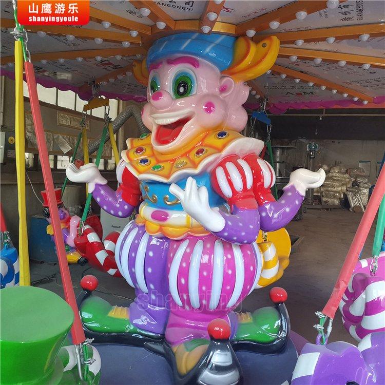室内小型儿童飞椅游乐设备马戏团小丑飞椅