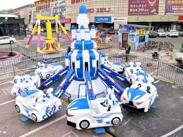 儿童游乐设备自控飞机-赚钱的游乐项目-新款自控飞机